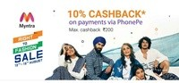 Phonepe: Get Extra 10% CB on Myntra Right to Freedom sale