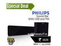 Philips DSP475U Soundbar with Wired Subwoofer Rs. 4883 (With Debit Cards) - Infibeam