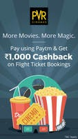 Flat Rs 1000 cashback* on flight bookings on Paytm when you pay using Paytm o...