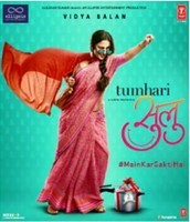 Get 50% Cashback Up to Rs. 100 On Tumhari SULU Movie Tickets Booking At Paytm