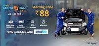 Droom motor care offer : Get 99% Cashback on payment via Paytm wallet