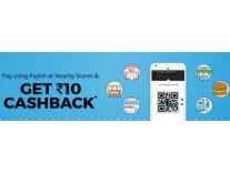Pay by scanning PayTm QR code & Get Rs. 20 Cashback on Rs. 20