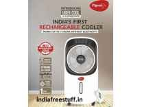 Pigeon Ubercool Air Cooler Rechargeable Rs.6999 - Amazon